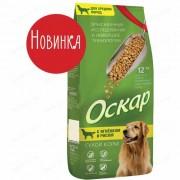 ОСКАР сух. 12 кг для собак средних пород ЯГНЕНОК С РИСОМ - Россия